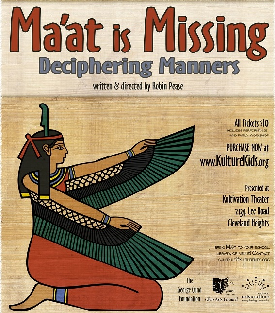 Ma'at Is Missing